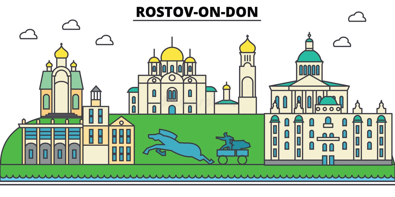 RUSLAND, ROSTOV TREKT AAN Stadshorizon, architectuur, gebouwen, straten, silhouet, landschap, panorama, oriëntatiepunten royalty-vrije illustratie