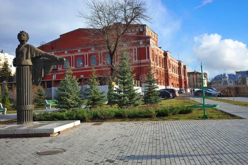 Rusland, Samara Samara Academic Drama Theatre stock afbeelding