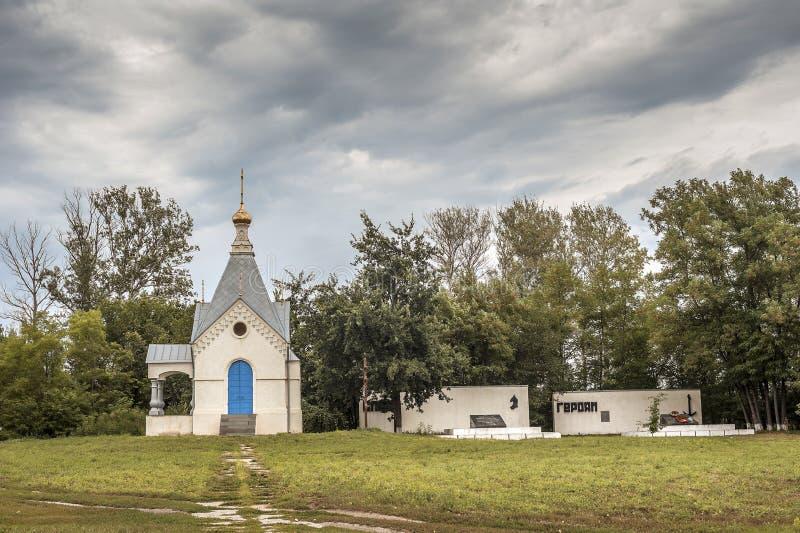 Rusland, Starocherkassk, Collegiale Kapellandstreek stock foto