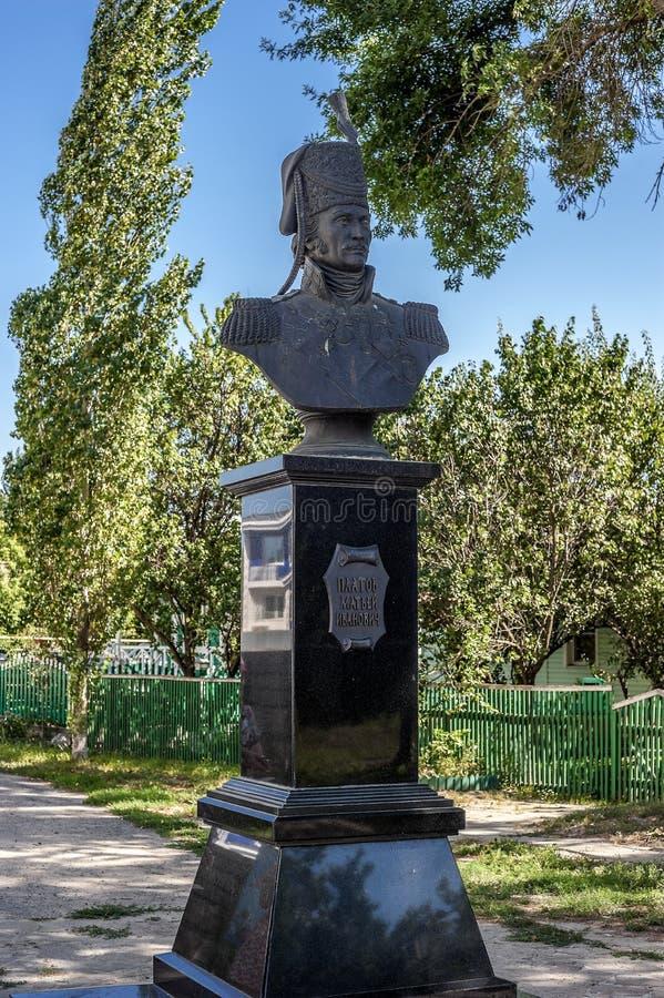 Rusland, Starocherkassk, het eerste kapitaal van Don Cossacks royalty-vrije stock foto
