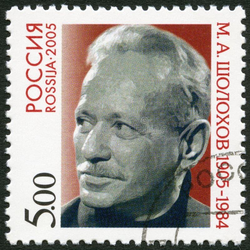RUSLAND - 2005: toont Mikhail A. Sholokhov (1905-1984), Nobel-Laureaat in Literatuur, Geboorteeeuwfeest van M.A. Sholokhov royalty-vrije stock afbeeldingen