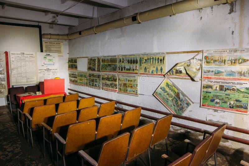 Rusland, Voronezh - CIRCA 2017: De ruimte van de opleidingsklasse van Burgerbescherming royalty-vrije stock afbeelding