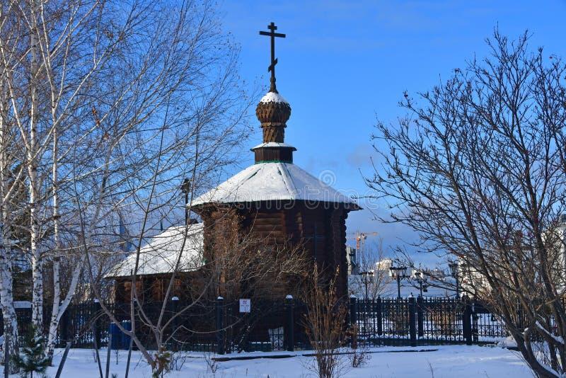 Rusland, Yekaterinburg Kapel ter ere van de nonnen van de Grote Hertogin Elizabeth en de Non Barbara royalty-vrije stock foto's