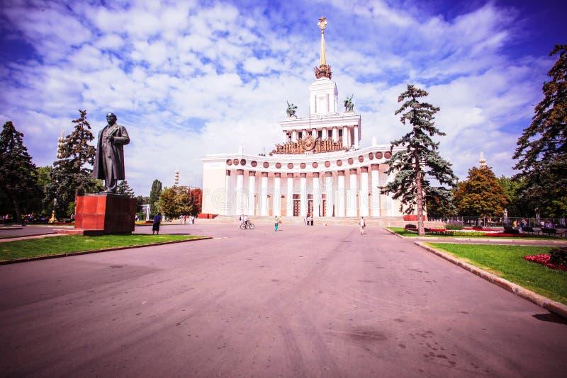 RUSSIA, 8 AUGUST 2014, main pavilion ENEA park in stock photos