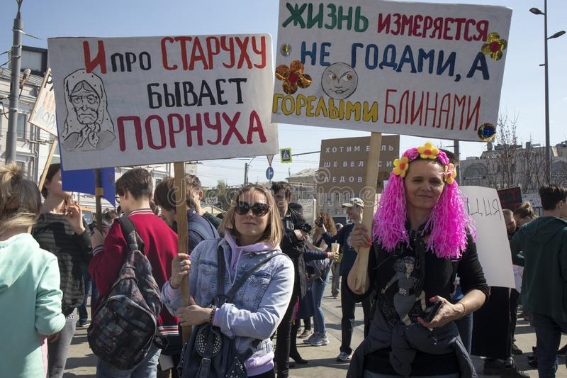 Russia Celebrates the Absurd and Illogical at Annual Monstration. Moscow, RUSSIA - MAY 1, 2019: Russia Celebrates the Absurd and Illogical at Annual Monstration royalty free stock photo