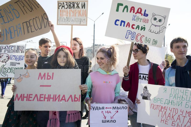 Russia Celebrates the Absurd and Illogical at Annual Monstration. Moscow, RUSSIA - MAY 1, 2019: Russia Celebrates the Absurd and Illogical at Annual Monstration stock photos