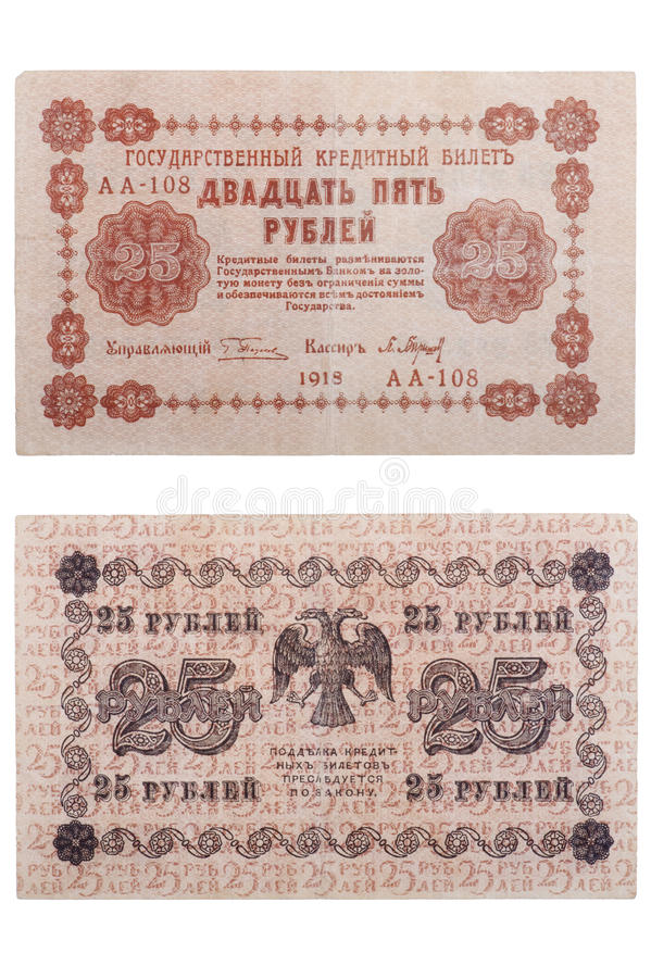Download RUSSIA - CIRCA 1918 A Banknote Of 25 Rubles Stock Photo - Image of russia, cash: 16488126