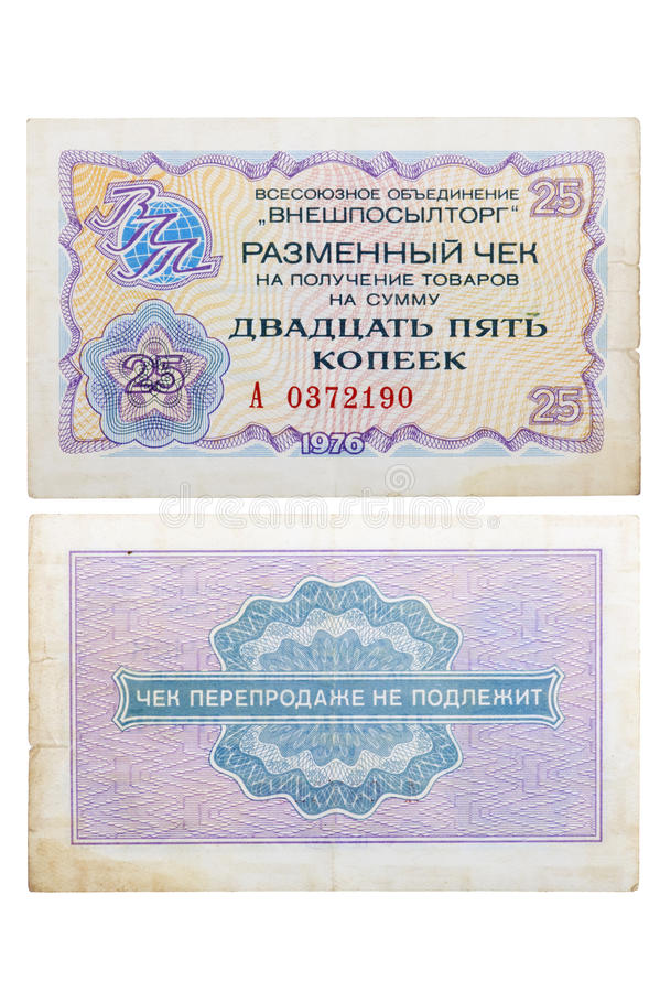 RUSSIA CIRCA 1976 a check of 25 cents. Money on white RUSSIA CIRCA 1976 a check of 25 cents stock image