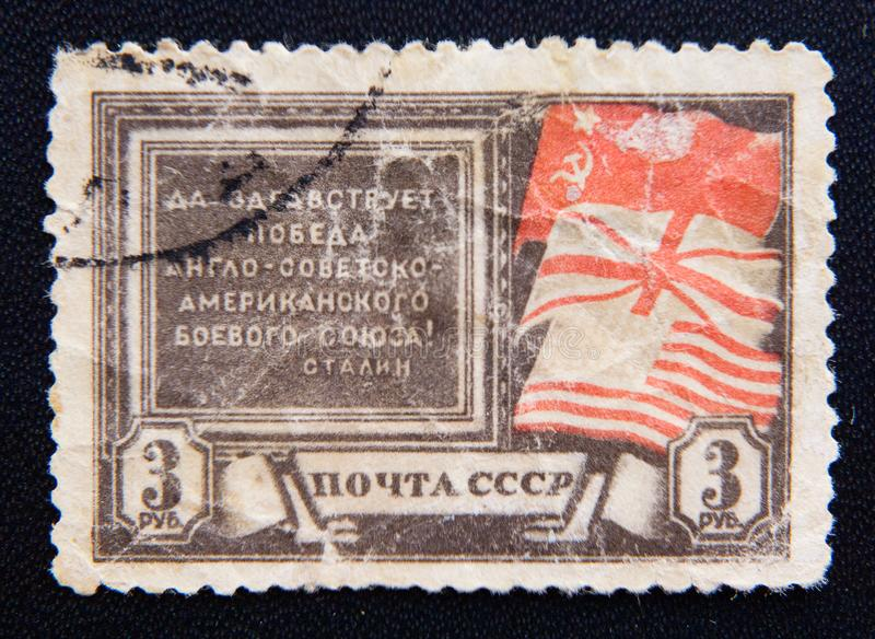 Russia circa 1945 dedicated to Victory of Russia-England-USA Union in WW2 stock photography