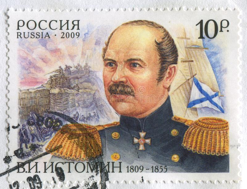 Russian postage stamp royalty free stock photo