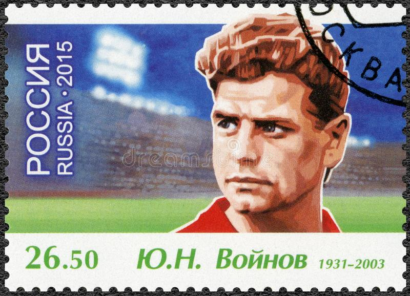 RUSSIA - 2015: shows Yuriy Mykolayovych Voynov 1931-2003, footballer, dedicated the 2018 FIFA World Cup Russia royalty free stock images