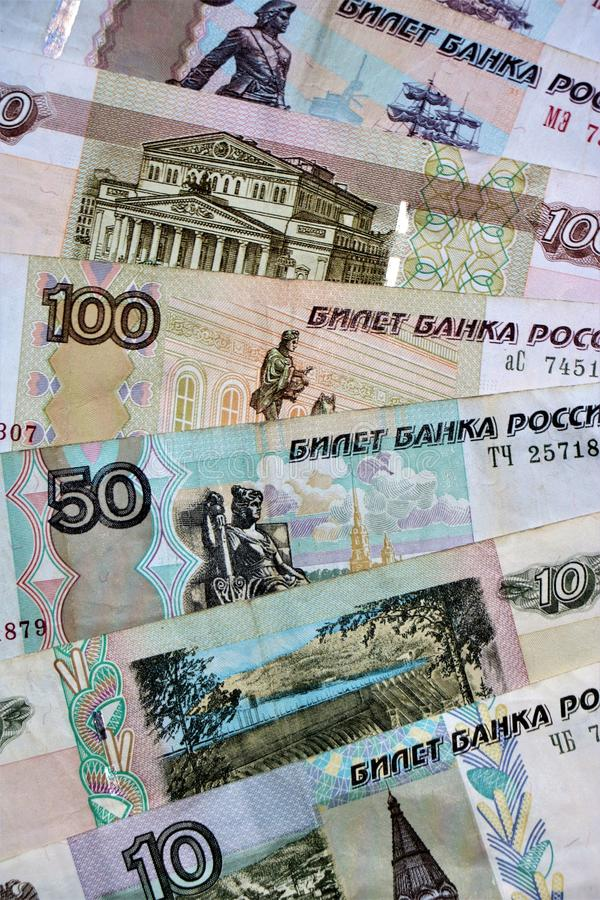 Russia currency stock photos