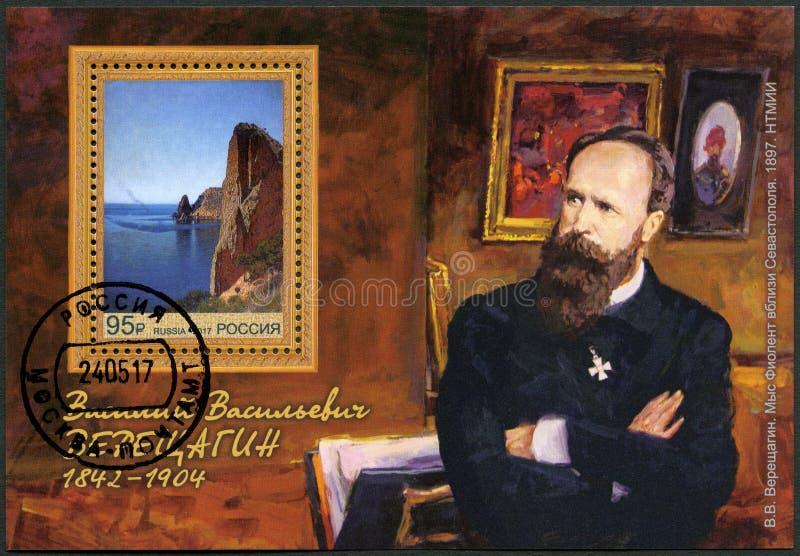 RUSSIA - 2017: dedicated the 175th anniversary birth of IVasily Vasilyevich Vereshchagin 1842-1904, painter royalty free stock photography
