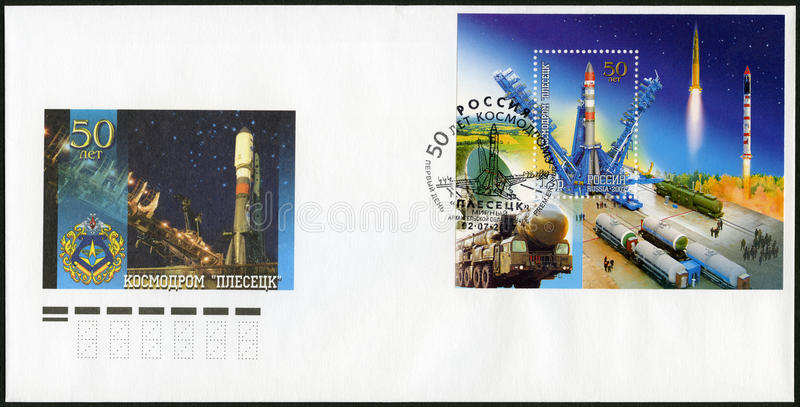RUSSIA - 2007: devoted Plesetsk Cosmodrome, 50th anniversary stock photography