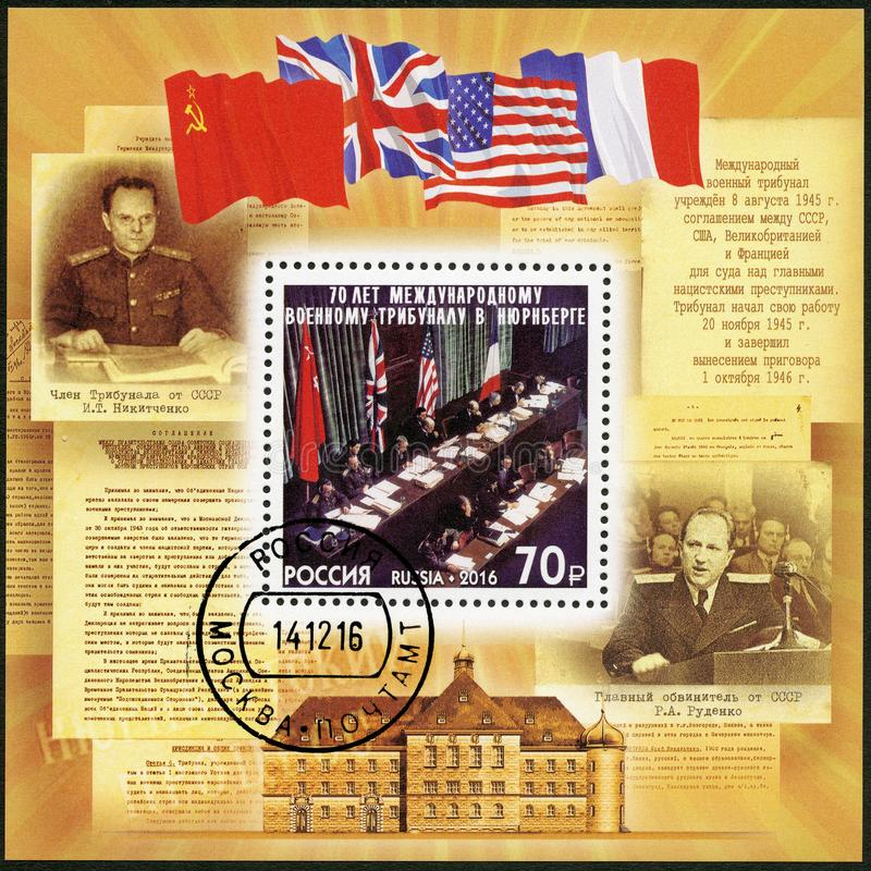 RUSSIA - 2016: devoted The 70th Anniversary of the International Nuremberg Military Tribunals. RUSSIA - CIRCA 2016: A stamp printed in Russia devoted The 70th stock image