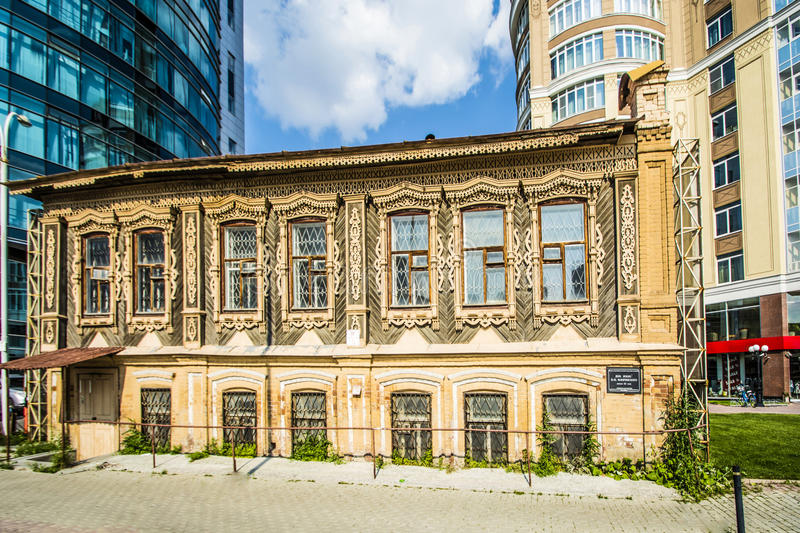 Russia . Ekaterinburg . Residential house P. M. Florensky on the street Sacco and Vanzetti stock images