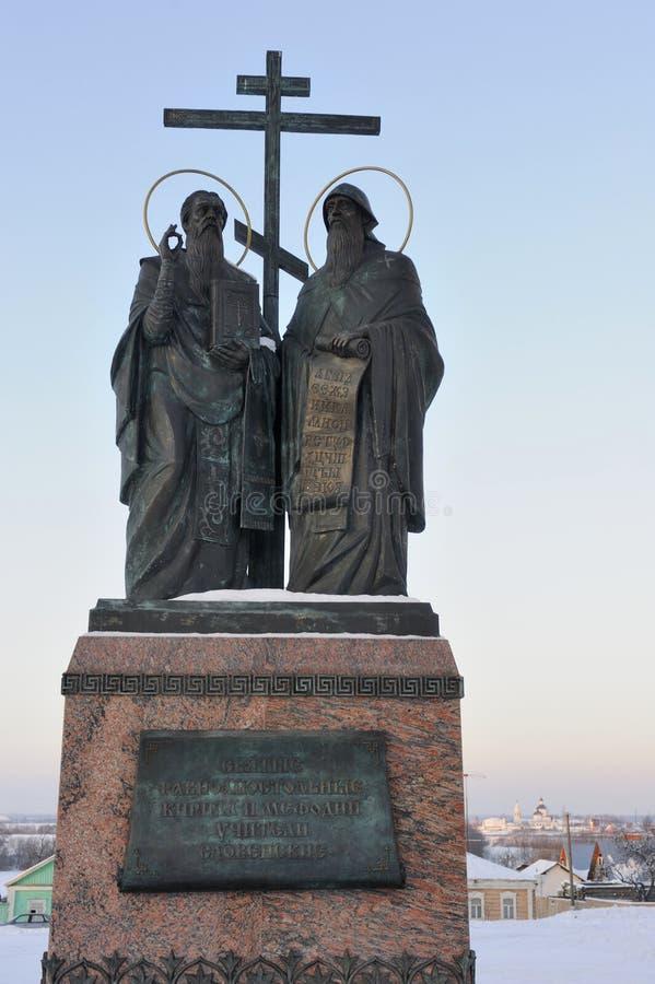 russia för cyril methodiusmoscow region saints royaltyfria bilder