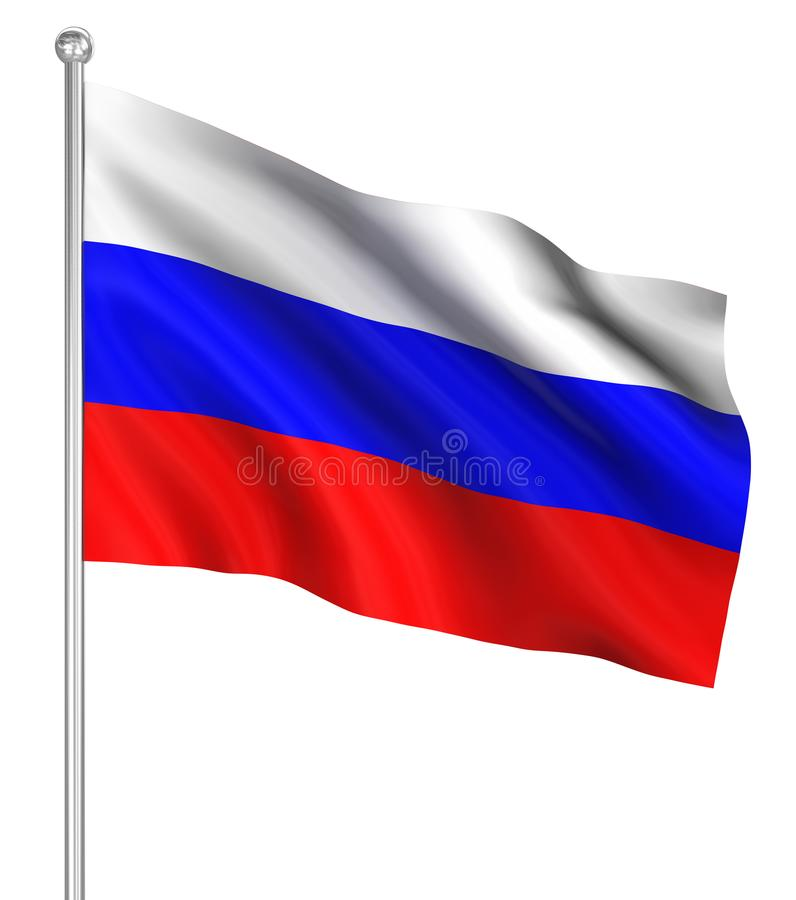 Country flag - Russia royalty free illustration