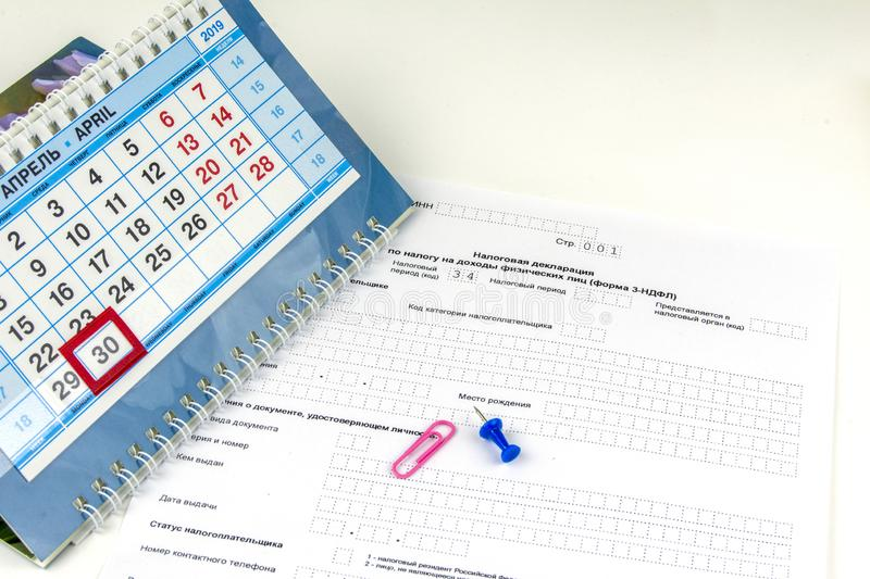 Russia. Form of Annual Declaration for payment of personal income tax. Desktop calendar with the last date of payment of personal. Russia. Form NDFL of Annual royalty free stock photos