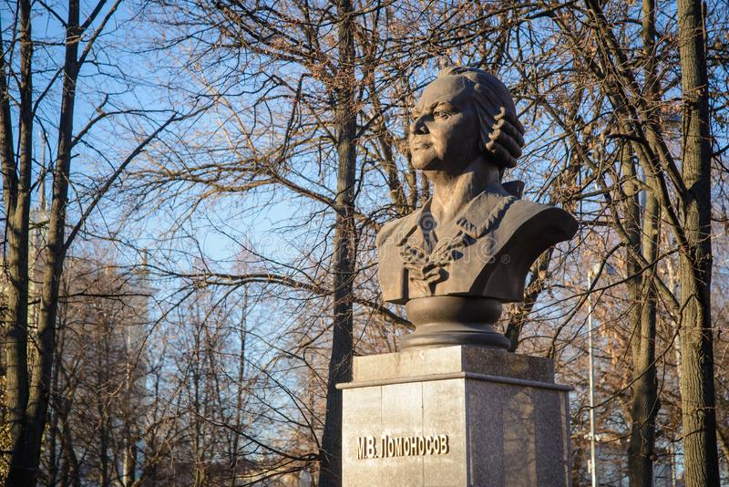 Russia, Kazan, November 14, 2018: monument to the great Russian scientist and naturalist Mikhail Lomonosov in the park. Russia, Kazan, November 14, 2018 royalty free stock photos