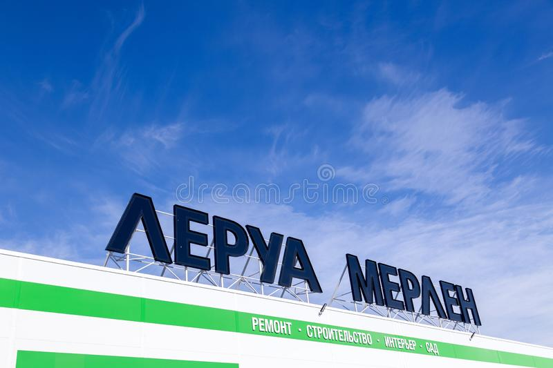 Russia Kemerovo 2019-04-02 Leroy Merlin brand sign against blue sky. French home-improvement, building tools, gardening retailer. Serving thirteen countries stock photos