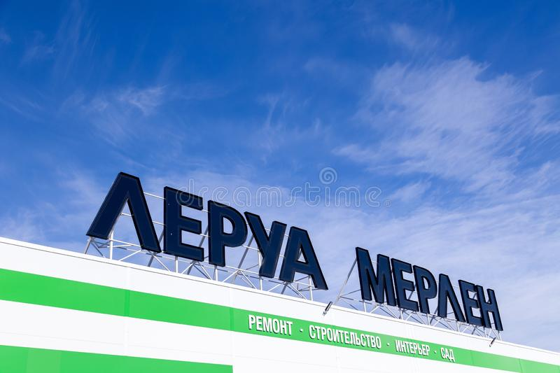 Russia Kemerovo 2019-04-02 Leroy Merlin brand sign against blue sky. French home-improvement, building tools, gardening retailer. Serving thirteen countries royalty free stock images