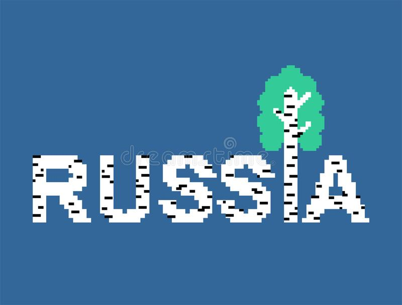 Russia logo. Letters and birch. National Russian tree. Vector il stock illustration