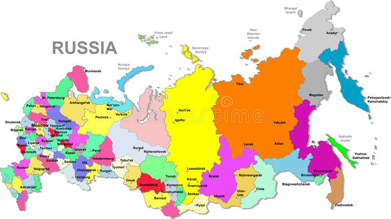 Russia map. Color Russian federation map over white royalty free illustration