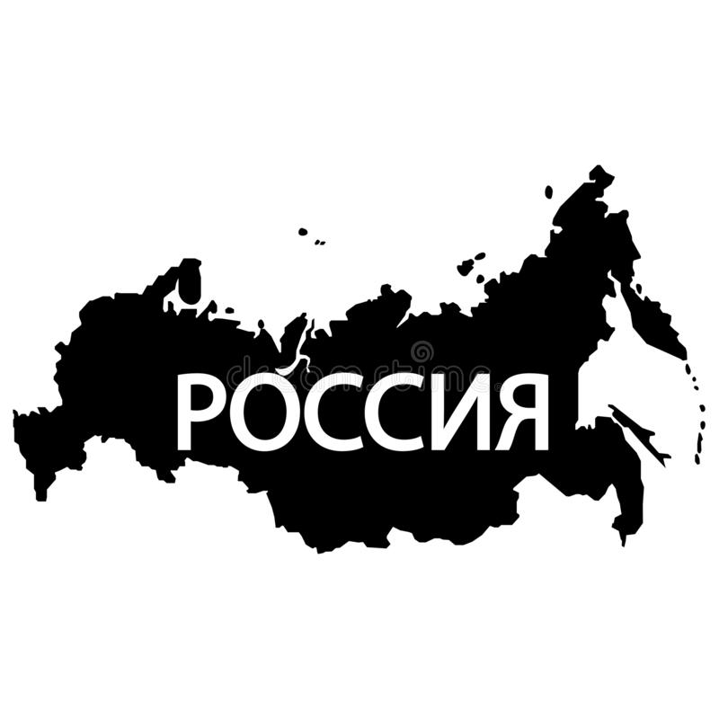 Russia map sign. The word Russia in Russian. Eps ten stock illustration