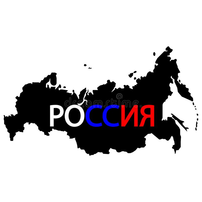 Russia map sign. The word Russia in Russian. Word flag painted. Eps ten stock illustration