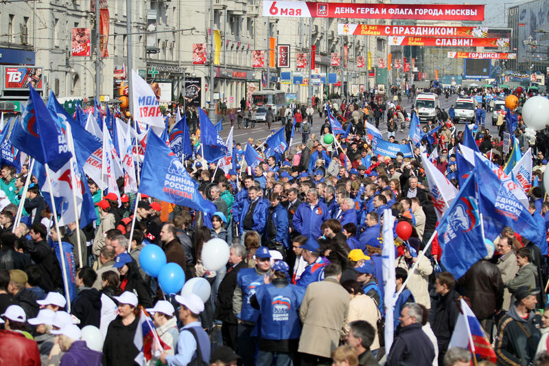 Russia May Day - United Russia party royalty free stock photos