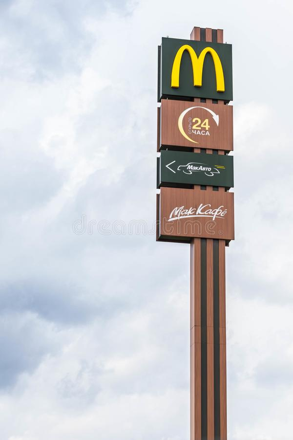05/05/2019 Russia, Moscow. An advertizing index McDonald`s on a column against the background of the cloudy sky royalty free stock photo