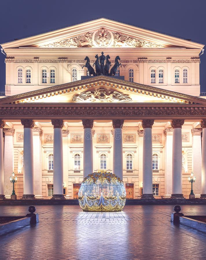 Uminous Christmas ball in front of the Bolshoi Theatre on Theatre Square. Moscow seasons. Winter. New Year`s scenery. stock photography