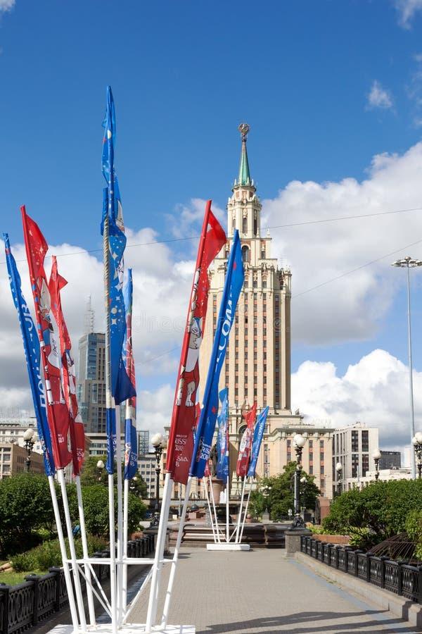 Russia, Moscow, Hotel Leningradskaya at Komsomolskaya square. royalty free stock image