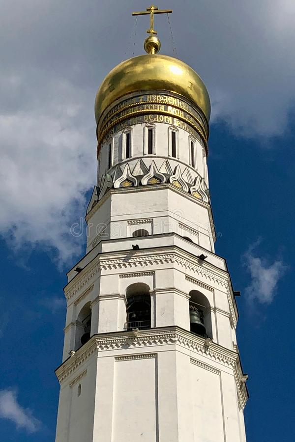 Ivan the Great Bell Tower in Kremlin, Moscow royalty free stock photo