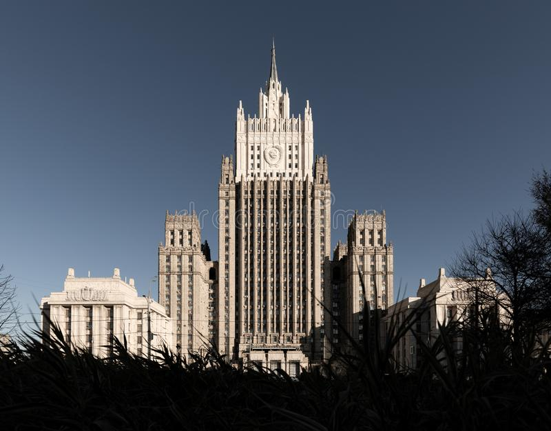 Russia Moscow. Ministry of Foreign Affairs of the Russian Federation. stock image
