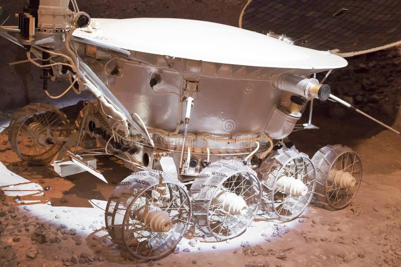 Russia, Moscow, 30.11.2017: Moon Walker One Lunokhod 1. Muse royalty free stock photography