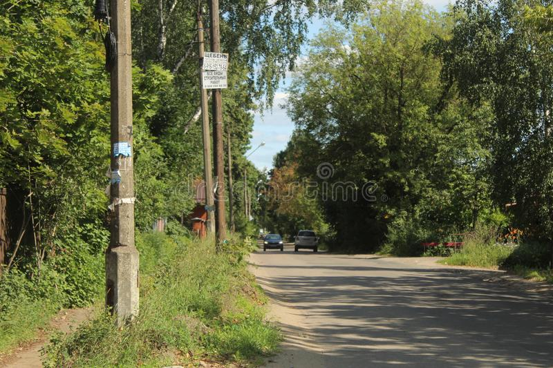 Russia. Moscow region. The city of Korolev. District Bolshevo. Civil street. August 2019, a walk in the historical part of the Bolshevo district, a mixture of royalty free stock photos