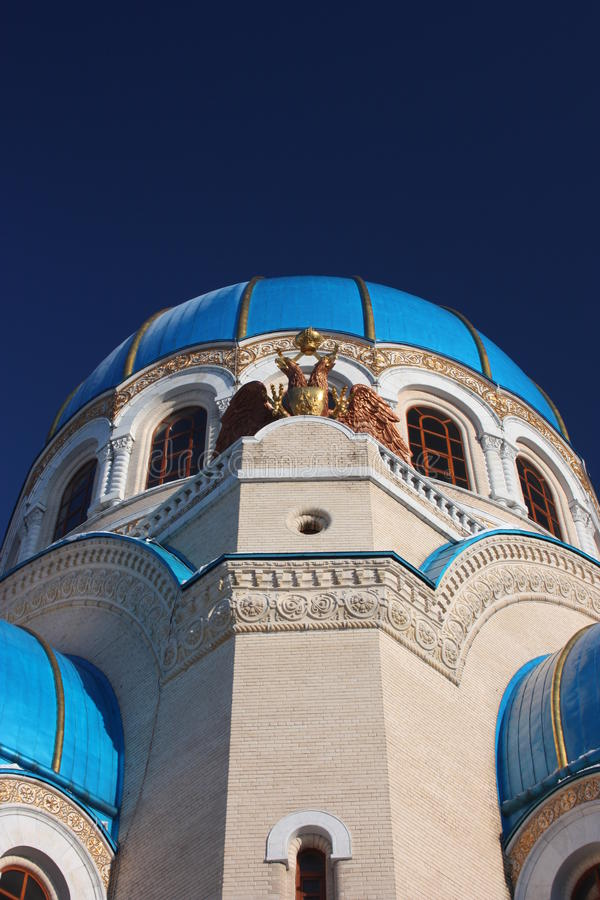 Download Russia, Moscow. Temple Of The Holy Trinity Stock Photo - Image: 23115132