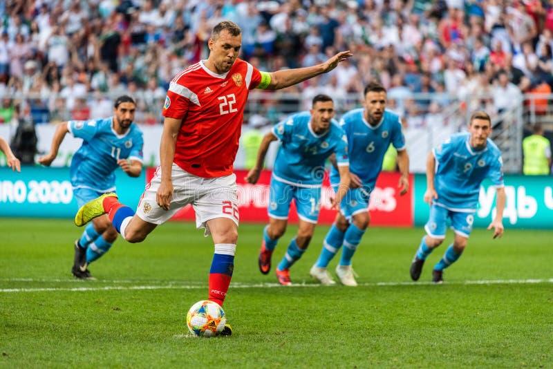 Russia national team striker Artem Dzyuba performing a penalty kick during UEFA Euro 2020 qualification match Russia vs San Marino. Saransk, Russia - June 8 stock photo