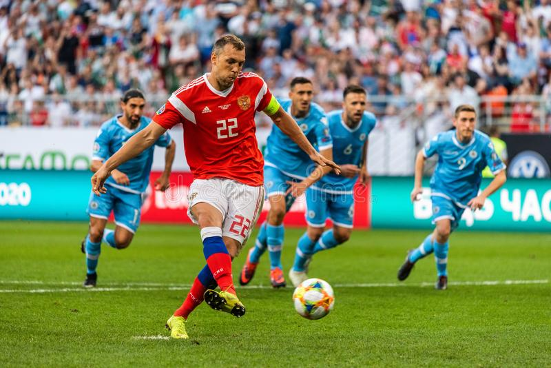 Russia national team striker Artem Dzyuba performing a penalty kick during UEFA Euro 2020 qualification match Russia vs San Marino. Saransk, Russia - June 8 royalty free stock images