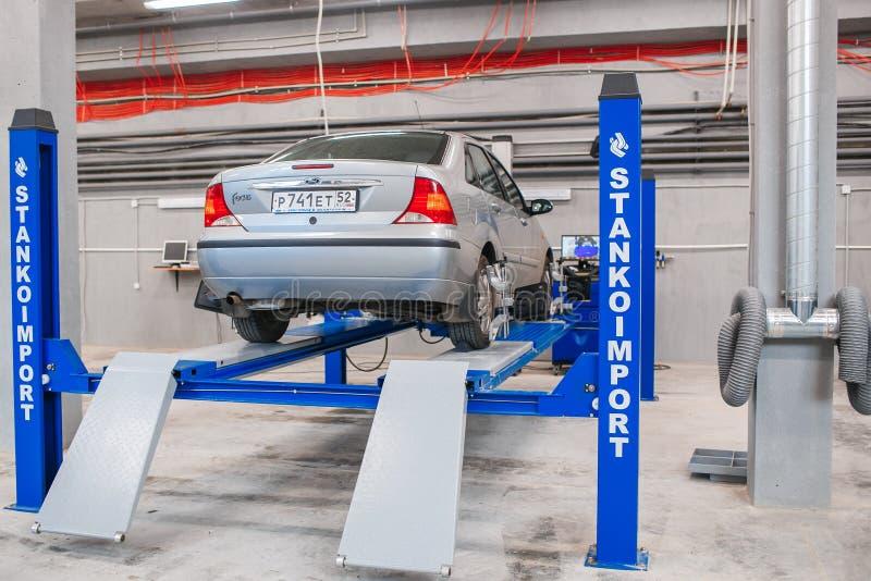 Russia, Nizhny Novgorod - August 17, 2015: Car service station. Interior of a vehicle repair station. hydraulic power stock photo