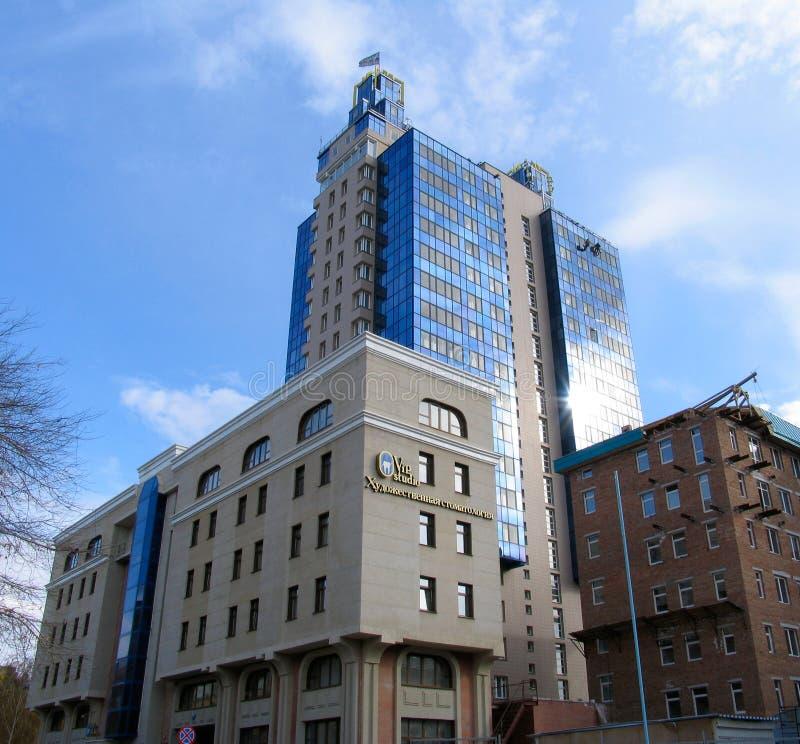 Blue apartment building stock photos