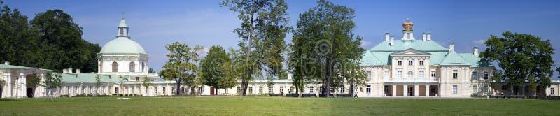 Russia. Petersburg. Oranienbaum (Lomonosov). lower park. Big Menshikovsky palace. Russia. Petersburg. Oranienbaum (Lomonosov). lower park. Big Menshikovsky stock photos
