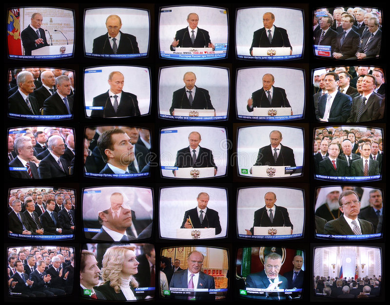 Russia President's speech royalty free stock image
