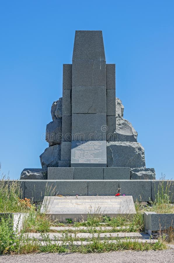 Monument to the Crimean partisans royalty free stock image