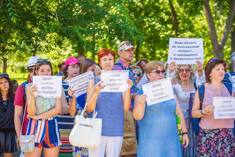 Samara, August, 2018: Russian citizens at a rally against raising the retirement age. royalty free stock images