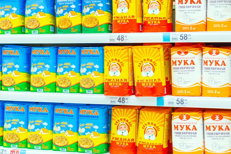 Samara, January 2019: bags of flour on store shelves. stock photos