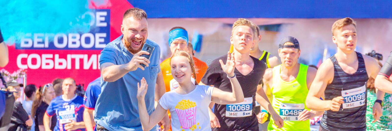 Samara, July 2018: participants of the mass run run along the embankment of the Volga River stock images