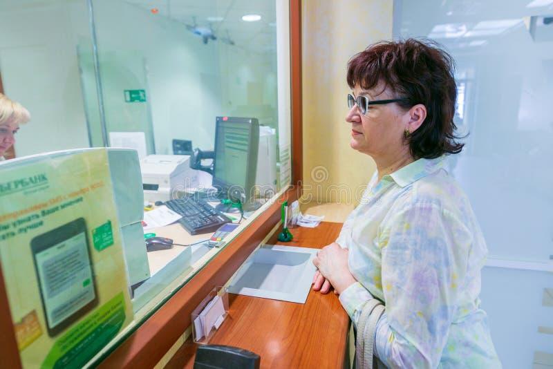Russian Mature Office